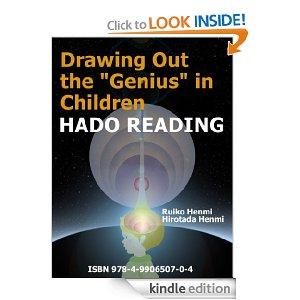 Hado Reading