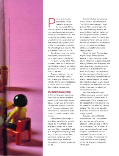 Motherhood Magazine - Brain Booster Pg 2